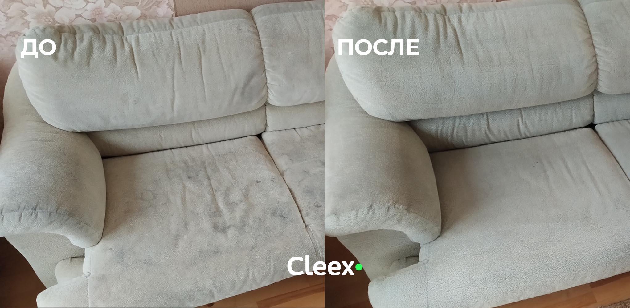 Выездная химчистка мебели на дому в Гродно. Приемлемые цены. Cleex